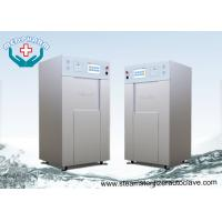 Wholesale Biopharma Lab Autoclave Sterilizer With Low Water Indication System from china suppliers