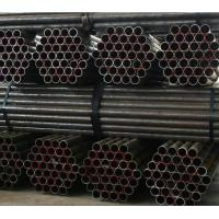 Buy cheap High Precision 10# 45# 20Mn 25Mn Q235 Q345 Seamless Steel Pipe GB/T 8162 from wholesalers
