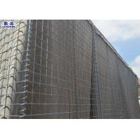 Wholesale Custom Military Gabion Box Hesco Welded Wire Mesh 5mm ISO Certification from china suppliers