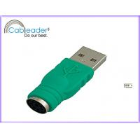 Wholesale Plastic mold / zinc alloy shell / metal shell cableader USB adapter male female from china suppliers