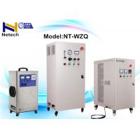 Wholesale 10 g/h - 60 g/h Industrial Ozone Generator Corona Discharge Technology In Water from china suppliers