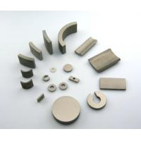Buy cheap Samarium cobalt magnet,magnetic product,smco magnets from wholesalers