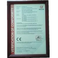 Shenzhen TOKPOWER Electronic Technology Co., Limited Certifications