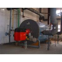 Wholesale Energy Efficient Diesel Heating Hot Air Furnace For Chemical / Food Industry from china suppliers