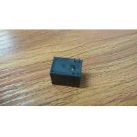 Wholesale Small Size Signal Relay With High Sensitivity Plastic Seald Type from china suppliers
