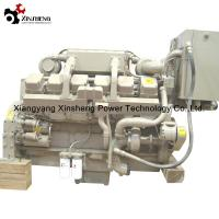 Wholesale Cummins Turbocharged Diesel Engine V -12 Cylinder 4 Stroke Marine Diesel Engine KTA38- M from china suppliers