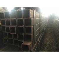 Wholesale Brace Beam ENS275JR Square Steel Pipe with Seamless Hollow Section SGS / BV / ISO from china suppliers