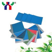 Wholesale Rubber blanket with bar custom bar from china suppliers