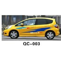 Wholesale Environment-friendly PVC Car Body Sticker QC-003A / Car Decoration from china suppliers