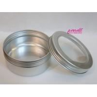 Wholesale wholesale 150 gram aluminum jar from china suppliers