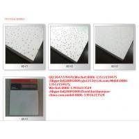 Quality mineral ceiling tiles/mineral wool board for sale