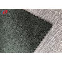 Wholesale Softshell TPU Coated Fabric 4 Way Stretch Fabric Bonded  Polar Fleece For Jacket from china suppliers