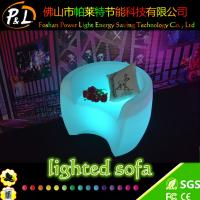 Wholesale Bar Furniture Glowing Illuminated LED Sofa from china suppliers