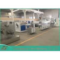 Wholesale Three Color Plastic Profile Production Line PP Rattan Extruder 5-20mm Width from china suppliers