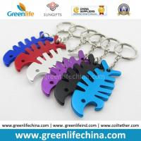 Wholesale Colorful Custom Cheap Bulk Blank Aluminum Metal Beer Keychain Bottle Opener w/Key Ring from china suppliers