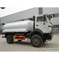 Wholesale Beiben 4x4 Off Road Beiben fuel tanker truck 4 wheeler 3000 gallon fuel tank truck Tanker BeiBen for sale. from china suppliers