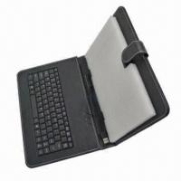 Wholesale USB Leather Case Keyboard for 7 Inches Tablet PC, Made of PU, Supports Multi-language  from china suppliers