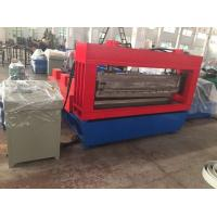 Wholesale Automated Precision 4 mm Steel Panel Slitting Machine PLC Control Egypt Customized Instead of Plasma Cutting from china suppliers
