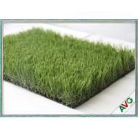 Wholesale Urban Afforestation Garden Artificial Turf Special Design Water Retained Performance from china suppliers