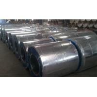 Wholesale HDG Hot Dipped Galvanized Steel Coil from china suppliers