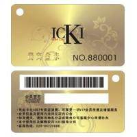 Wholesale Abnormity PVC Card from china suppliers
