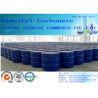 Wholesale CAS 616-38-6 Dimethyl Carbonate Common Chemical Compounds Transparent from china suppliers