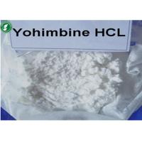 Wholesale Yohimbine HCL Sex Steroid Hormones for Men Sexual Yohimbine Hydrochloride CAS 65-19-0 from china suppliers