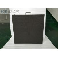 Wholesale 1920hz HD Indoor LED Display Cabinet Full Color With IC Epistar Chip , Long Lifespan from china suppliers