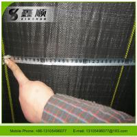 Wholesale types of geotextiles/ PP woven geotextile fabric /weed control control woven fabric from china suppliers
