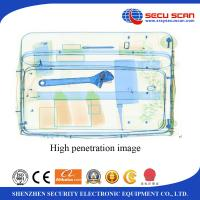 Wholesale Hotel Safe X Ray Baggage Scanner Integrated 34mm Steel Penetration from china suppliers
