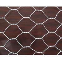 Wholesale pvc coated hexagonal wire netting from china suppliers