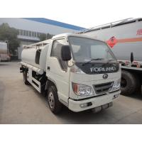 Wholesale 2017s new forland 4*2 RHD 5,000L refueling truck for sale, Factory sale best price forland 5M3 oil dispensing truck from china suppliers