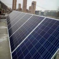 Wholesale 48V 1000VA The former Yugoslav Republic of Macedonia Off Grid Home Use Solar Power System from china suppliers