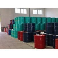 Wholesale Anti - Corrosion Acrylic Resins For Coatings Glass / Metal Industry Application from china suppliers