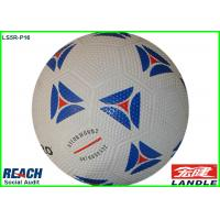 Wholesale White 32 Panel Junior Soccer Ball For Kids Toys , Heat Transfer Printing from china suppliers