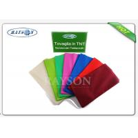 Buy cheap Fancy Antibacterial Heat Resistant Round  70gsm Non Woven Tablecloth / Table Cover 1.2 m from wholesalers