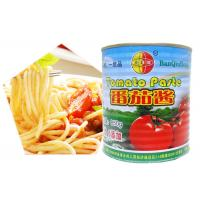 Wholesale 2000CPH tomato paste can filling and sealing machine 2.2kw with touch screen from china suppliers