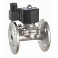 Wholesale Electromagnetic Water Solenoid Valve Pressure Solenoid Valve Zero Differential from china suppliers