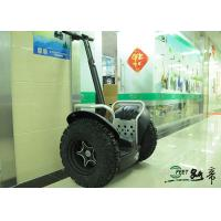 Wholesale Adult Battery Powered Off Road Electric Scooter 2000W , High Speed from china suppliers