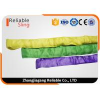Wholesale EN 1492-2 Heavy Duty Polyester Round Slings / Endless Webbing Sling with Logo Printing from china suppliers