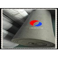 Quality Thermal Insulation Materials Fire Resistant Felt , PAN Based 5MM Heat Resistant Felt for sale
