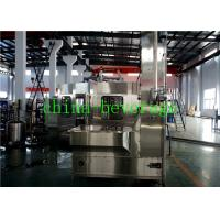 Wholesale High Speed Blowing Filling Capping Combiblock For Water PET Plastic Bottle from china suppliers