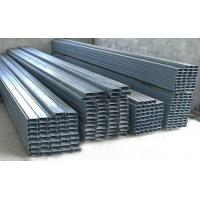 Wholesale Steel Channels from china suppliers