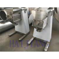 Wholesale YK series sway wet granulation machine , rotary granulator 20 mesh from china suppliers