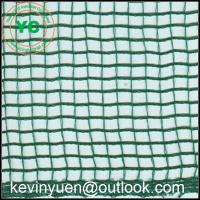 Wholesale New HDPE garden shade windbreak net from china suppliers