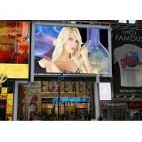 Wholesale Black SMD2121 Indoor Rental LED Display / P2.5 led video panels with 1/32 scan from china suppliers