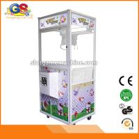 Buy cheap Novel Designed Amusement Theme Park Kids Toys Vending Coin Operated Mini Plush Toy Arcade Claw Machine for Sale from wholesalers