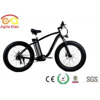 Wholesale Fat Tire 26 Inch Electric Beach Bike For Men With Double Walled Rim from china suppliers