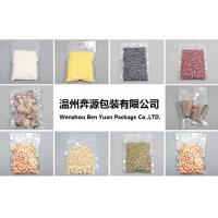 Wholesale Beans Packing Vacuum Packaging Bags , Heat Seal Clear Plastic Packaging Bags from china suppliers