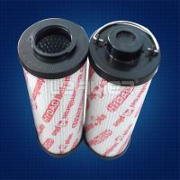 Buy cheap hydac 0160-d025-w/hc oil filter element from wholesalers